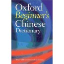 oxf. Beginners chinese dictionary-y