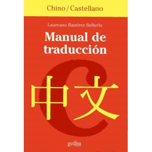 Manual de traducción: chino-castellano